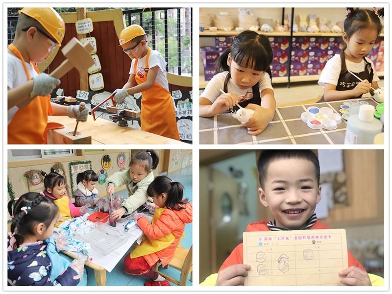 南充市顺庆实验幼儿园发布2019年度十件