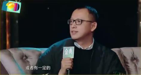 芒果台又一节目被证实有剧本,为给歌手打call黑王菲引公愤后下线 电视综艺 第2张