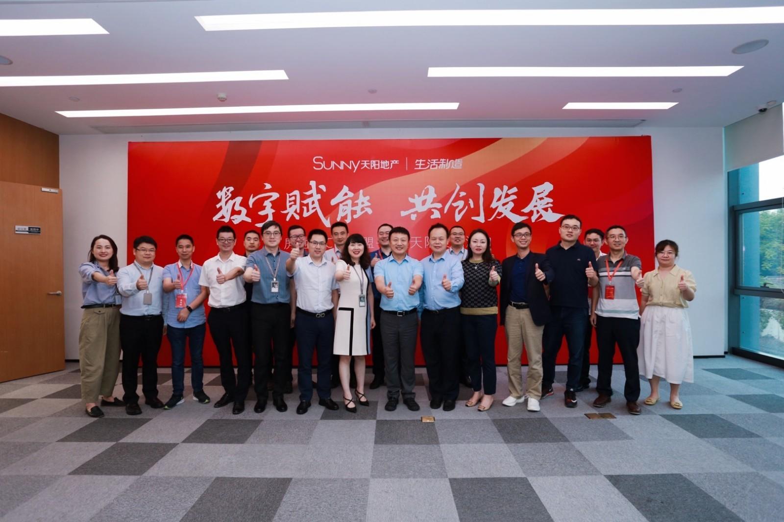 近20家房企CIO汇聚杭州 共探数字化赋能智慧地产升级