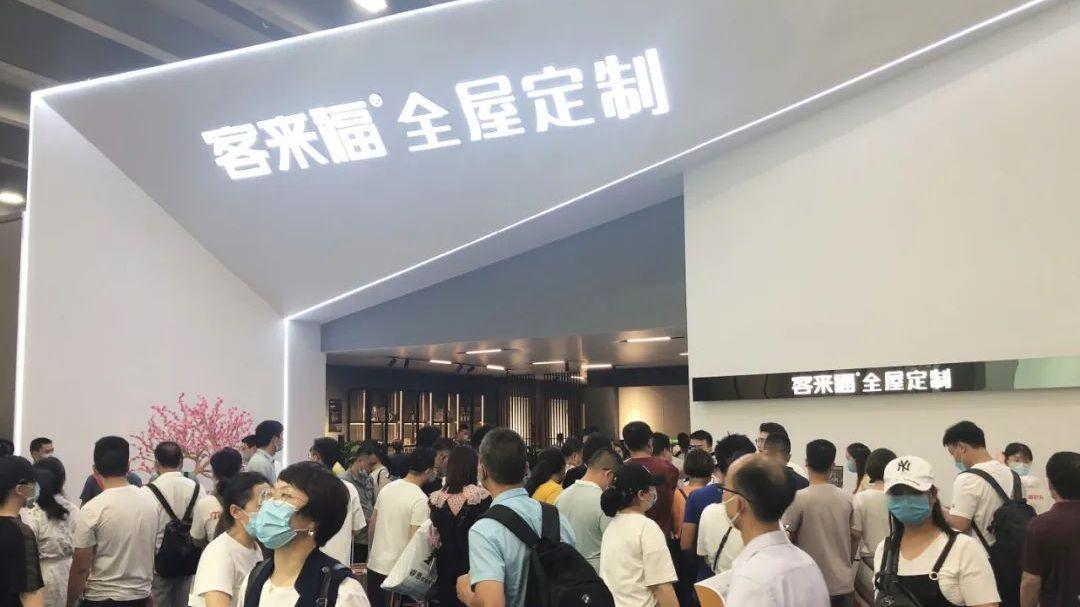 客来福全屋定制缘何能够征服广州建博会挑剔的客群?
