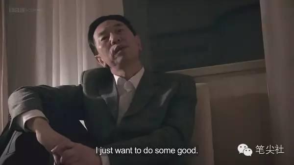 耿彦波卸任 这部纪录片拍出他在大同的努力与困惑
