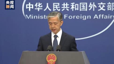 外交部:敦促美方停止一切形式的美台官方往来
