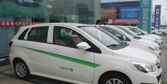 临沂500辆共享汽车将启用 随取随用即停即还 - 周公乐 - xinhua8848 的博客