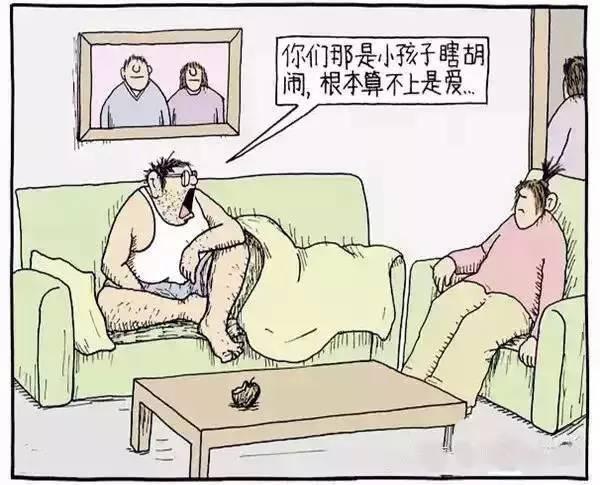 2017年11月27日 - ddmxbk - 木香关注家庭教育