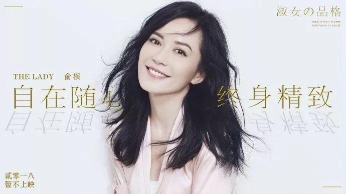 胡歌、杨幂、井柏然都曾在杭州取景拍电视剧,