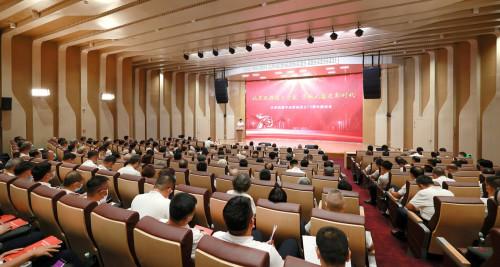 北京院辉煌七十载 京诚人奋进新时代