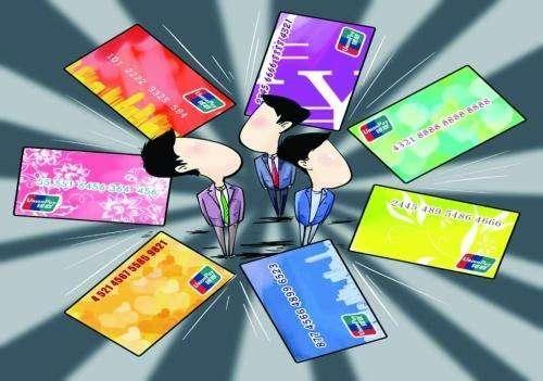 信用卡多还钱也上征信,一旦背上这个记录,再也别想买房贷款了!