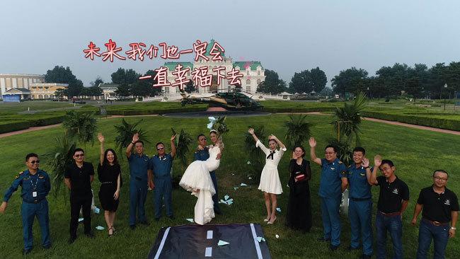 《我们结婚吧》帅气嘉宾开直升机亮相 8月15日21:18播出