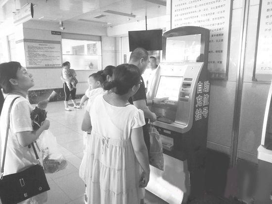 临沂市人民医院开通自助预约诊疗 可实现微信