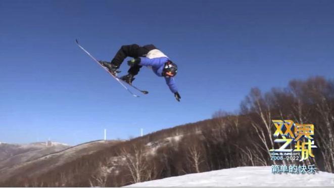 《双奥之城》当我们滑雪的时候我们在感受些什么?