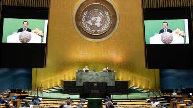 多国政要承诺坚定捍卫联合国宪章宗旨和原则